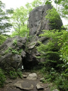 つくば山の岩