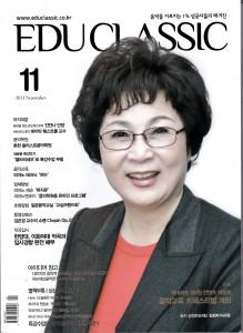 メディア掲載 韓国音楽雑誌