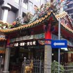 極彩色の台北のお寺 電光掲示板もある