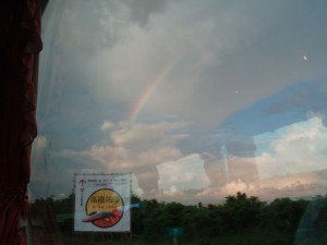 rainbow of taiwan