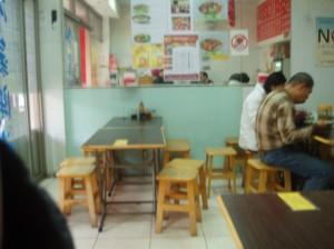 ミヤさんちの近所の食堂