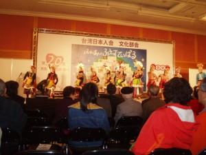 アミ族のダンス
