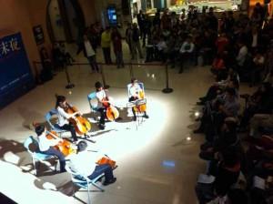故宮博物院のコンサート