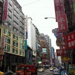 台北には漢字の看板が沢山!